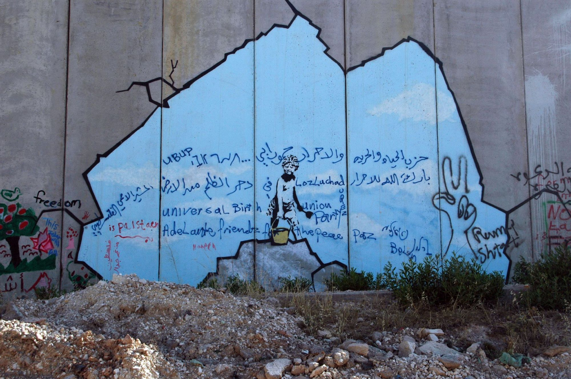 Graffiti on the West Bank and Gaza Strip